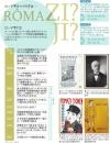190804romaji