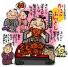 100418kanino_fundoshi