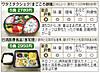 140804takusyoku