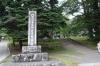 190622suwa101