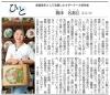 200605washizu