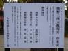 Zoujyoujikumano4_2