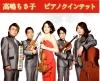 201129takashima
