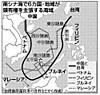 130212south_china_sea
