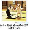 141004tsukiji