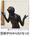 160504wakaranaku