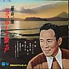 160827fujiyama1