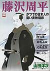 180430fujisawa