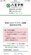 210506yokaku1