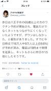 210506yokaku4