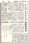 Scan102570_1